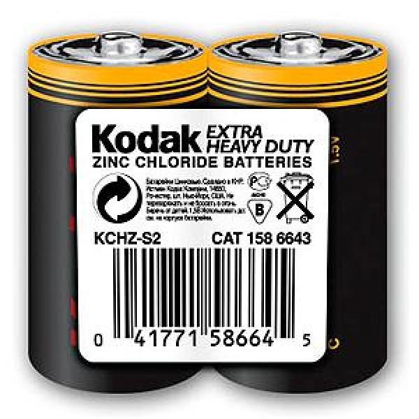 Элемент питания KODAK C (R14) Heavy Duty...