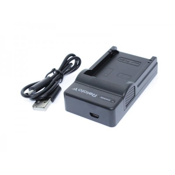 Зарядное устройство Relato CH-P1640U/GoP...