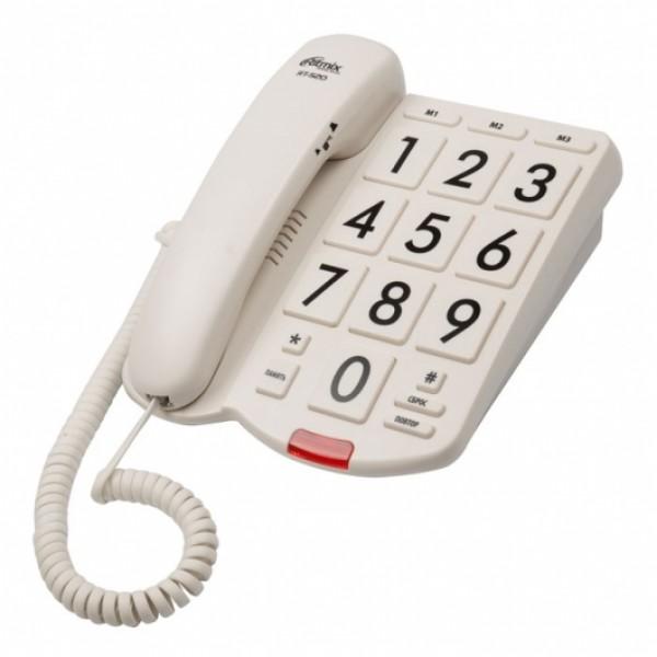 Телефон проводной RITMIX RT-520 слоновая...