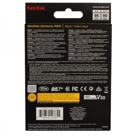 Флеш карта SD 32GB SanDisk SDHC Class 10 UHS-I U3 Extreme Pro 95MB/s (SDSDXXG-032G-GN4IN)