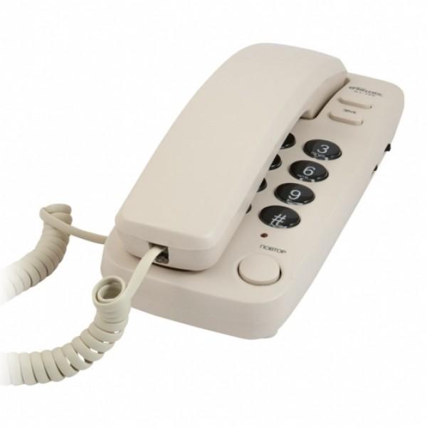 Телефон проводной RITMIX RT-100 слоновая...