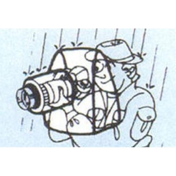 Дождевик Marumi Multi Camera Rain Protec...
