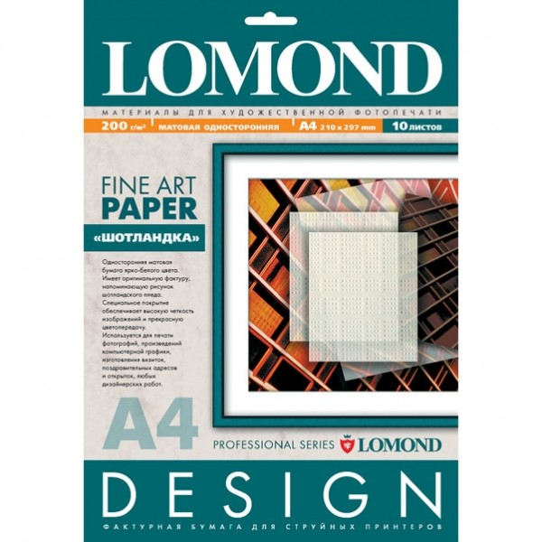Бумага Lomond Matte Шотландка А4 200г/м2...