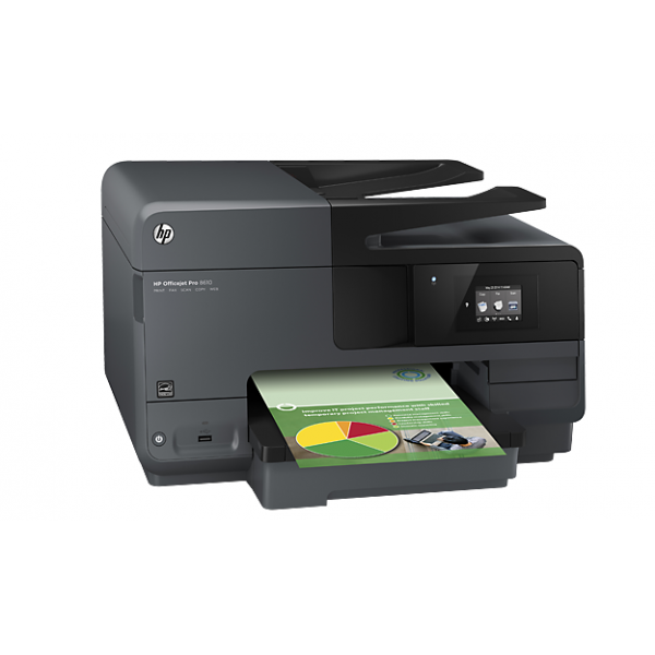 МФУ HP Officejet Pro 8610 e-All-in-One(A...
