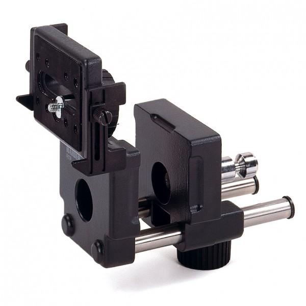 Крепление для камеры KAISER Camera Arm R...