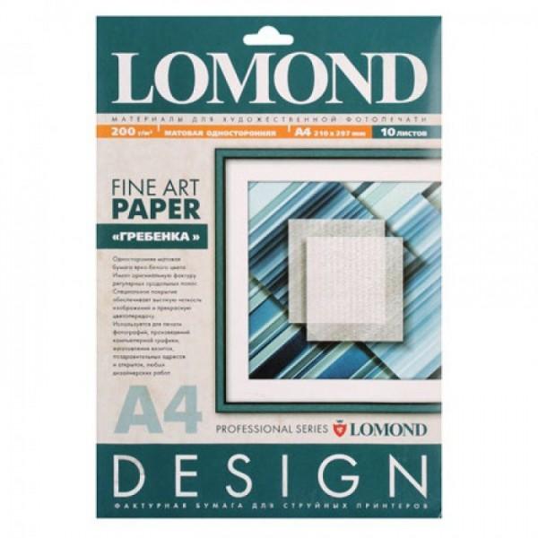 Бумага Lomond Matte Гребенка А4 200г/м2 ...