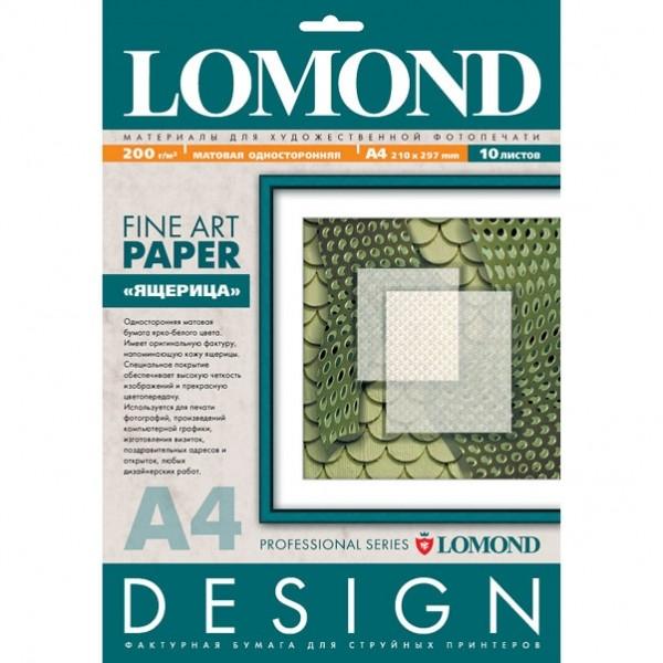 Бумага Lomond Matte Ящерица А4 200г/м2 1...